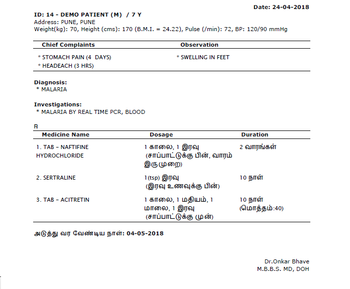 Tamil Sample Rx
