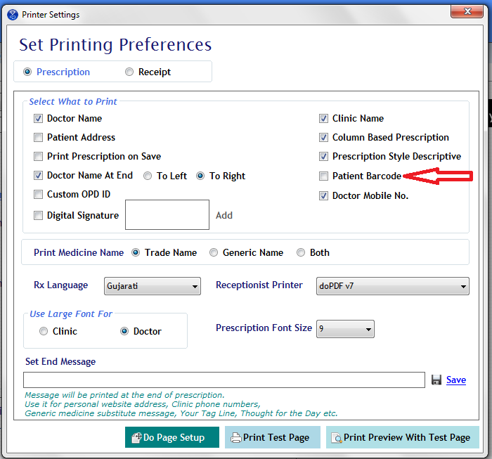 Print Patient Barcode Setting